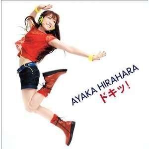 DOKI!(2CD): AYAKA HIRAHARA: Music