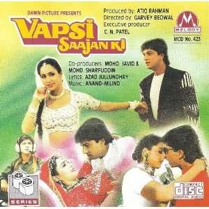Vapsi Saajan Ki * Ashwini Bhave, Shoaib Khan, G Grover