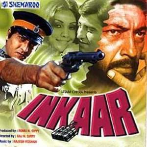 Inkaar (1977) (Hindi Film / Bollywood Movie / Indian Cinema DVD