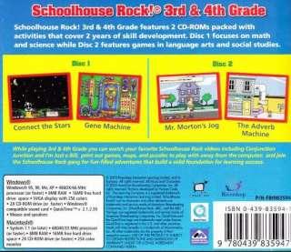 SchoolHouse Rock 3rd & 4th Grade PC MAC CD math grammar science