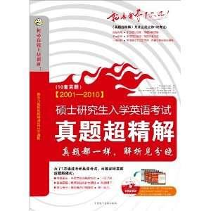 Joshua Ong Marilyn Mai Victoria R.Jari ANG XIU YING YU JI BU: Books