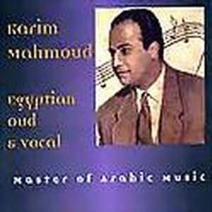 Egyptial Oud & Vocal: Master of Arabic Music: Mahmouk: Music