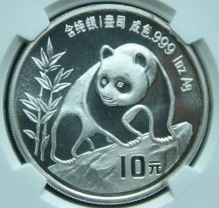 1990 China 1 ounce Silver 10 Yuan Panda Coin NGC MS 68 w/FREE SHIP