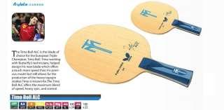 我们售卖的蝴蝶牌乒乓器材绝对真实无假冒