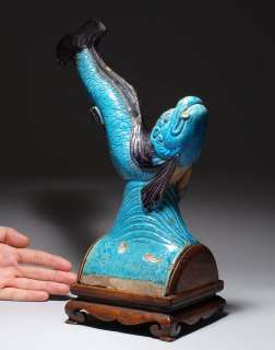 An unusual Chinese Ming Dynasty turquoise and dark purple glazed