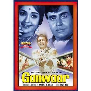 ) (Hindi Film / Bollywood Movie / Indian Cinema DVD) Rajendra Kumar