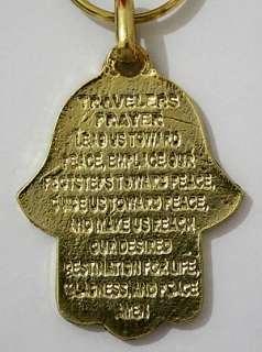 Hamsa PEACE Israel Jewish Judaica Key Ring Chain Gift |