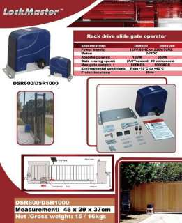 SLIDING GATE OPENER DSR600FULL BACK UP KIT GATE MOTOR GATE MOTOR SLIDE