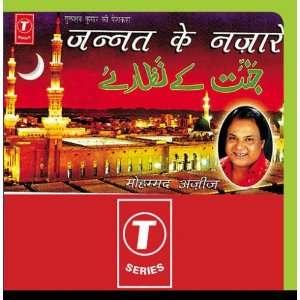 Jannat Ke Nazare Vikram Laade Music