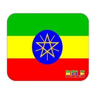 Ethiopia, Bele Mouse Pad: Everything Else