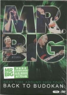 mr big back to budokan next time around 2009 tour r 0 dvd 2010 2 disc
