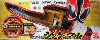 NEW* BANDAI SAMURAI SENTAI SHINKENGER Hiden Saisei Ken Shinkenmaru