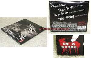 Lady Gaga Born This Way Taiwan CD w/OBI Digipak