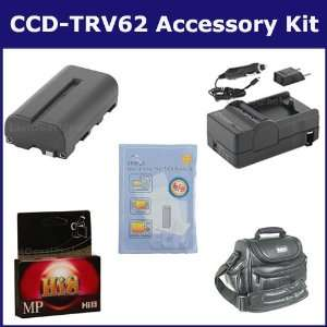 Sony CCD TRV62 Camcorder Accessory Kit includes HI8TAPE Tape/ Media
