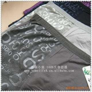 Mens BAMBOO Fiber Boxer underwear Briefs SEAMLESS U Style ULTRA Soft