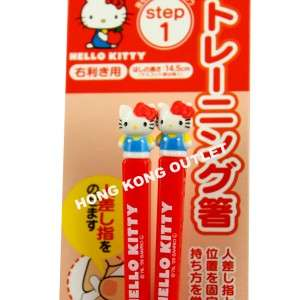 Hello Kitty Kids Child Beginner Chopsticks Step 1 S32