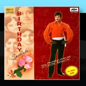 Birthday Specials  Vol  1: Dr. Rajkumar: Music
