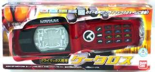 Masked Kamen Rider Den O DX Climax Cellphone Keitaros