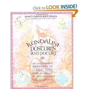 Kundalini Postures and Poetry [Mass Market Paperback]: Shakti
