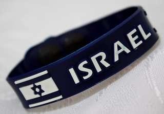Israel Bracelet   Jewish Judaica Blue Rubber Wristband