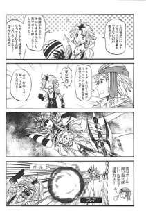 Dissidia Final Fantasy Doujinshi (All characters) Rinne