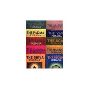 Great Epics of India: Puranas. 19 volume set