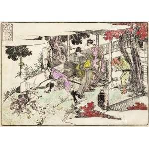 or Labels Japanese Art Katsushika Hokusai No 165