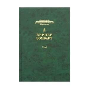 ekonomicheskogo cheloveka (9785936150449): Zombart V.: Books