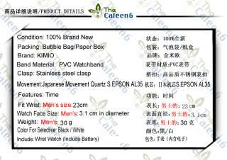 NEW KIMIO Men Quartz Wrist Watch 2 Colors Fashion Classic 1425