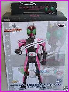 Masked Kamen Rider Decade Soft Vinyl Figure Banpresto