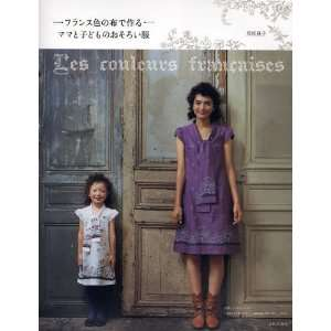Mum and kids clothes made from colored cloth, France#2791 Japanese