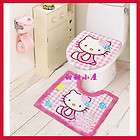 2012New Unique Japan Sanrio Hello Kitty Mat Rug Carpet 26x18 RARE