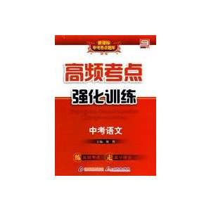 test centers in the test language (with answers) (9787530327371) XIE