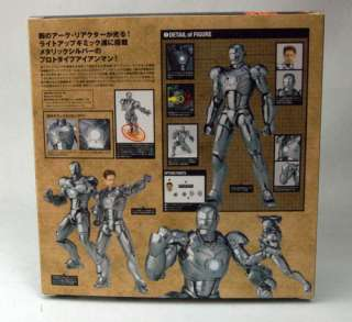 IRON MAN MARK II 2 Action Figure REVOLTECH KAIYODO No. 035 Japan New