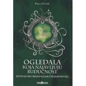 Preslikavanja (Serbian Text) (9788686429070) Bojana Nenadic Books