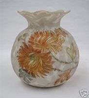 RARE MT. WASHINGTON CROWN MILANO ART GLASS VASE   WOW |