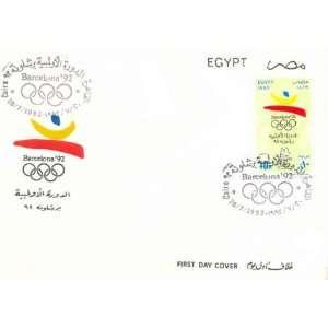 Cover Extra Fine Condition 1992 Summer Olympics Barcelona Scott # 1491