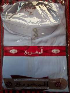 Traditional Arabian Islamic Thobe Thoub Jubba,Cotton Blend Abaya dress