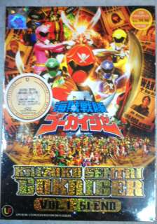 KAIZOKU SENTAI GOKAIGER VOL.1 51 END LIVE ACTION DVD BOX SET