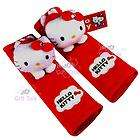 NEW Sanrio Hello Kitty Soft Plush Doll Car Seat Belt Co