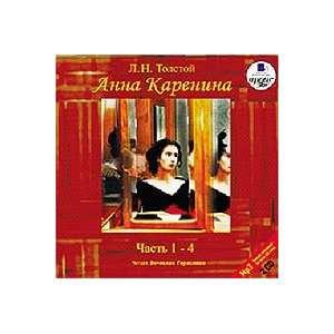Anna Karenina. (4 CD/). (Audio book in Russian, , 4