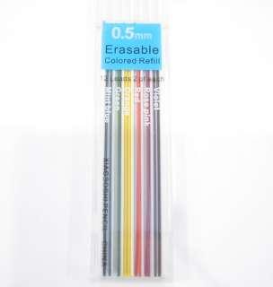Erasable Colored refill Pencil lead 0.5mm ( USA SELLER )