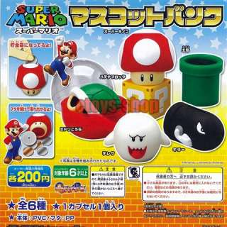 NEW SUPER MARIO BROS Mushroom Coins Box Gashapon Full