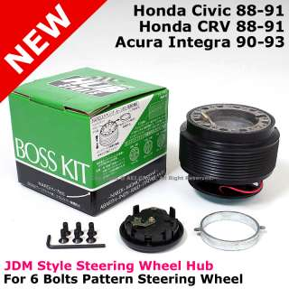 88 91 CRX Civic / 90 93 integra Steering Hub adapter