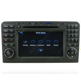 tft lcd special car navigation dvd system for mercedes benz r class