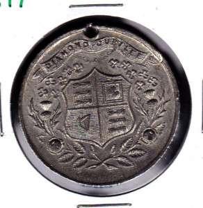 38mm 1897 Queen Victoria Diamond Jubilee Medal