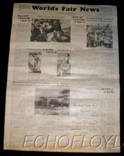 1933 ORIGINAL NEWS PAPER INCERT CHICAGO WORLDS FAIR