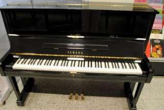 Yamaha upright piano white polish disklavier player piano for Yamaha u1 disklavier upright piano