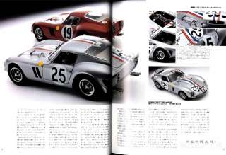 MODEL CARS Vol.112 Sep,2005 SHELBY COBRA DAYTONA COUPE FERRARI 250 GTO