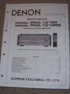 Denon Service/Operation Manual~PMA 1315R/1315RG Amp |